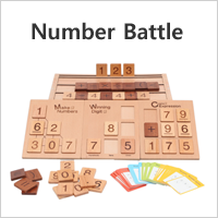 Number Battle